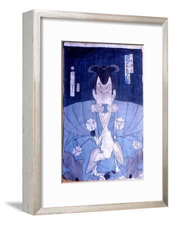 An Ukiyo-E Print of a Ninja Making a Secret Finger Sign