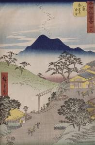 Album de la série des Cinquante-trois relais du Tôkaidô by Ando Hiroshige