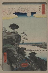 Autumn Moon at Ishiyama (Ishiyama No Shugestu) by Ando Hiroshige