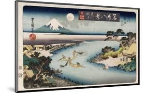 Autumn Moon, Tama River', from the Series 'Eight Views of Famous Places' by Ando Hiroshige