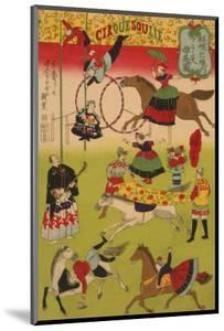 Big French Circus on the Grounds of Shokonsha (Yasukuni) Shrine No.1 by Ando Hiroshige