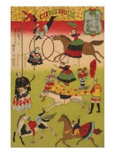 Big French Circus on the Grounds of Shokonsha (Yasukuni) Shrine No.1 by Ando Hiroshige