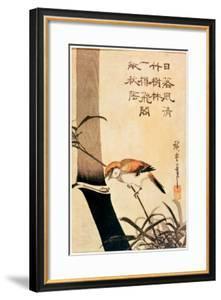 Bird and Bamboo, circa 1830 by Ando Hiroshige