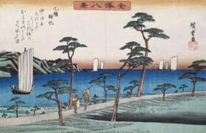 Boats Returning to Harbour at Ottomo by Ando Hiroshige