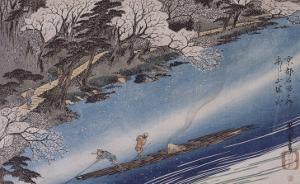 Cerisiers en fleurs à Arashiyama by Ando Hiroshige