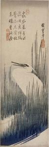 Héron blanc dans les roseaux by Ando Hiroshige