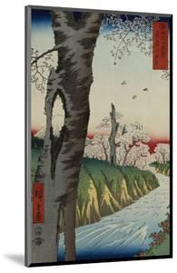 Koganei in Musashi Province, from the Series 'Thirty-Six Views of Mt. Fuji' by Ando Hiroshige
