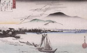 Le vol des oiseaux sauvages à Katad by Ando Hiroshige