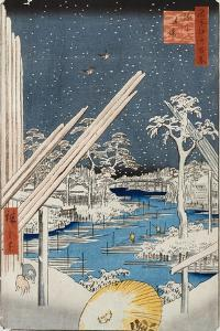 Lumberyards at Fukagawa, from the Series 'One Hundred Views of Famous Places in Edo' by Ando Hiroshige