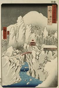 Mount Haruna in Snow, Ueno Province by Ando Hiroshige