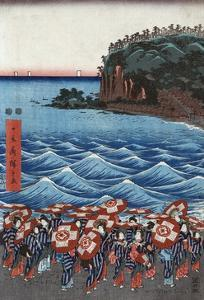 Opening Celebration of Benzaiten Shrine at Enoshima in Soshu by Ando Hiroshige