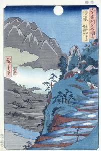 Reflected Moon, Sarashima by Ando Hiroshige