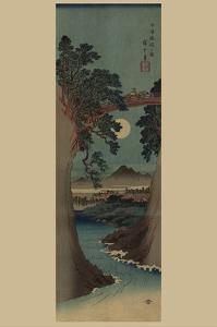 Saruhashi Bridge in Kai Province. by Ando Hiroshige