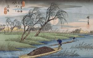 Seba by Ando Hiroshige