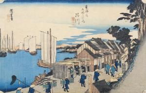 Shinagawa: Departure of a Daimyo, in Later Editions Called Sunrise by Ando Hiroshige