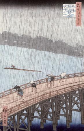 Sudden Shower over Shin-Ohashi Bridge and Atake