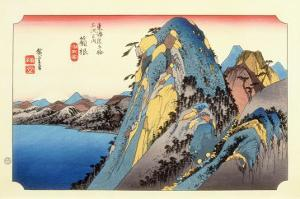 The 53 Stations of the Tokaido, Station 10: Hakone-juku, Kanagawa Prefecture by Ando Hiroshige