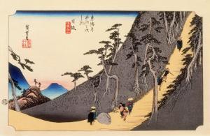 The 53 Stations of the Tokaido, Station 25: Nissaka-shuku, Shizuoka Prefecture by Ando Hiroshige