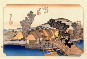 The 53 Stations of the Tokaido, Station 4: Hodogaya-juku, Kanagawa Prefecture by Ando Hiroshige