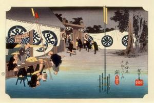 The 53 Stations of the Tokaido, Station 47: Seki-juku, Mie Prefecture by Ando Hiroshige