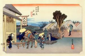 The 53 Stations of the Tokaido, Station 5: Totsuka-juku, Kanagawa Prefecture by Ando Hiroshige