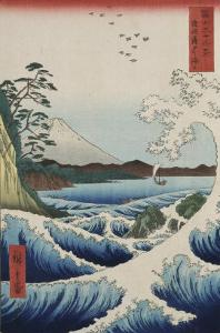 The Sea at Satta in Suruga Province by Ando Hiroshige