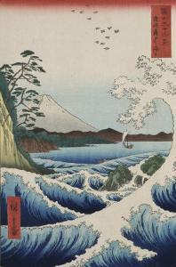 The Sea at Satta in Suruga Province by Ando Hiroshige