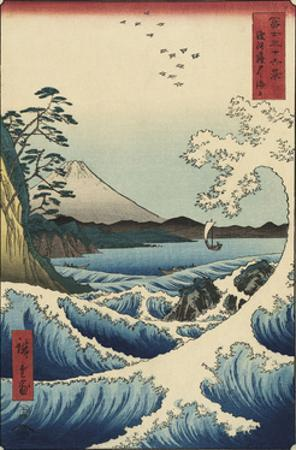 The Sea off Satta in Suruga Province (Suruga Satta kaij?), 1858 by Ando Hiroshige