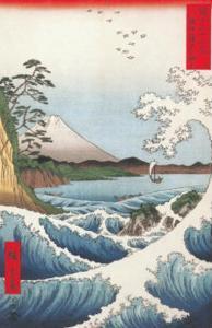 The Sea off Satta in Suruga Province by Ando Hiroshige