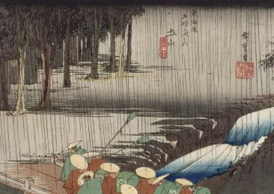 Tsuchiyama, pont et cascade sous la pluie by Ando Hiroshige