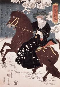 Unknown (Man on Horse) by Ando Hiroshige