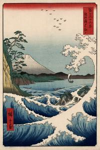 View from Satta Suruga by Ando Hiroshige