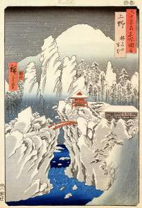 """View of Mount Haruna in the Snow, from """"Famous Views of the 60 Odd Provinces"""" by Ando Hiroshige"""