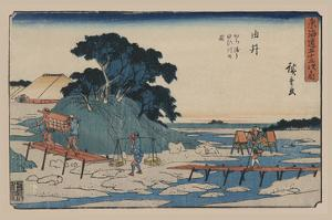 Yui by Ando Hiroshige