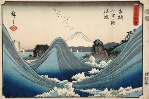 Rough Seas at Shichiri Beach, Sagami Province from Series Thirty Six Views of Mount Fuji, c.1851-2 by Ando or Utagawa Hiroshige