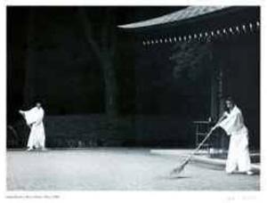 Meiji Shrine by André Kertész