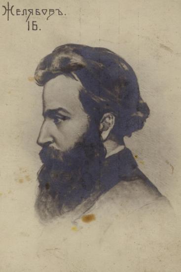 Andrei Zhelyabov, Russian Revolutionary--Giclee Print