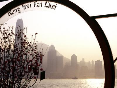 Pavillion on Kowloon Waterfront, Overlooking Victoria Harbour, Displays a Chinese New Year Message