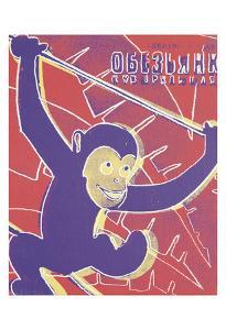 Monkey, 1983 by Andy Warhol