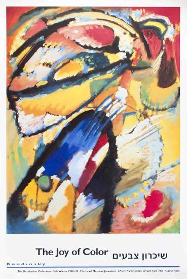 Angel of the Last Judgment-Wassily Kandinsky-Collectable Print