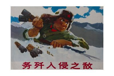 Annihilate the Invading Enemy, 1970s Chinese Cultural Revolution--Giclee Print