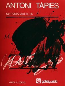 Expo 81 - Gallery Ueda by Antoni Tapies