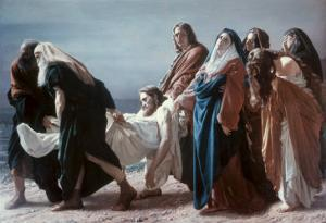 The Deposition of Christ by Antonio Ciseri
