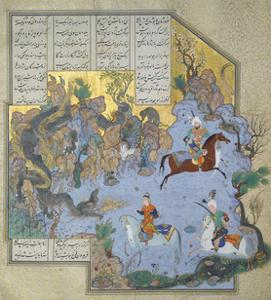 Faridun in the Guise of a Dragon Tests His Sons by Aqa Mirak