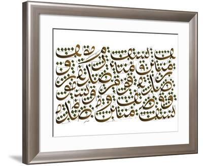 Arabic Calligraphy. Translation: Allah Blesses the Faithfulness Community-yienkeat-Framed Photographic Print