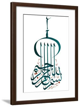 Arabic Calligraphy. Translation: Basmala - in the Name of God, the Most Gracious, the Most Merciful-yienkeat-Framed Photographic Print