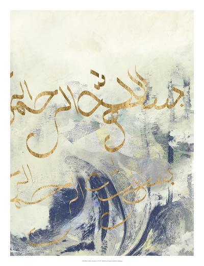 Arabic Encaustic II-Jennifer Goldberger-Art Print