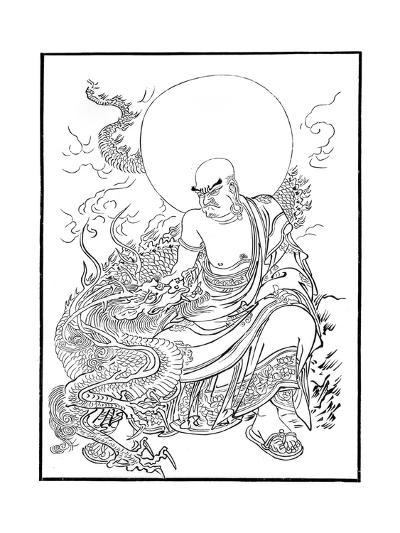 Arhat, Panthaka, 15th Century-Meicho Meicho-Giclee Print