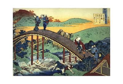 Ariwara no Narihira Ason-Katsushika Hokusai-Art Print