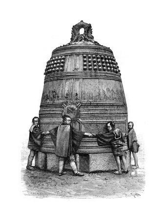 A Bell from the Shiba Quarter, Tokyo, Japan, 1895